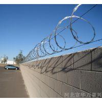 铁蒺藜刺绳 热镀锌刺丝滚笼 监狱防护刀片刺绳