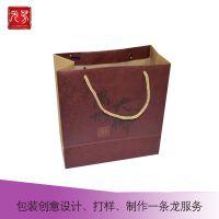 高档礼品手提袋牛皮环保购物纸袋