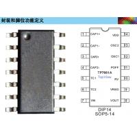 拓微原厂,TP7661A,电荷泵电压反转器,二、三倍压正、负压输出,电压反转,多种封装