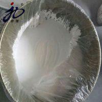 京旭牌水性951聚氨酯防水涂料 厨房厕所防水材料水乳型