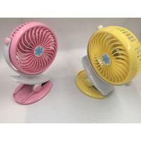 工厂直销新款7寸夹子充电小风扇迷你礼品电风扇