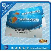 非接触式IC卡 M1卡 S50卡定制 大型工厂直接生产