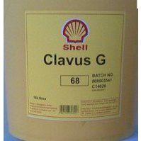 山东潍坊热销壳牌大雅纳GX绝缘油/变压器油 Shell Diala GX Oil