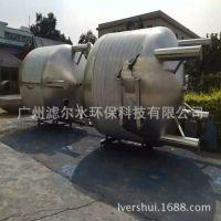 供应番禺化工厂304不锈钢储罐食品级无菌型储罐 质量保证价格实惠