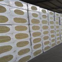 批量价优阻燃A级岩棉板 岩棉复合板 厂家