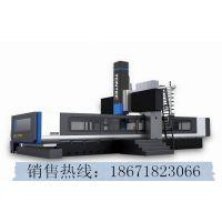 供应GMC2040南通科技龙门加工中心4000*2000