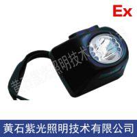 紫光YJ1011固态强光防爆头灯