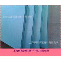 供应 保温隔热板 B1级挤塑板 挤塑板屋面阻燃外墙挤塑板