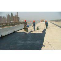 德昌伟业-路桥防水涂料 改性沥青 桥梁防水材料