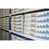 (诚招代理)锡尔DIY纳米防尘防霾纱窗 精装礼盒 有效阻挡PM2.5颗粒