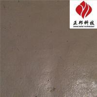 防火耐高温高强耐磨陶瓷涂料 ZB防磨料