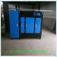 供应UV光解废气处理设备 废气恶臭气体净化器印刷废气处理设备
