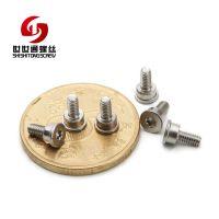 不锈钢异型螺丝 非标件M2*4手拧开关插座面板用按需定制异型螺丝