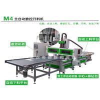 武汉奇扬板式数控开料机 开料机 数控木工加工中心