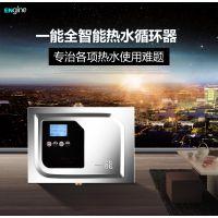 重庆热水循环水泵厂家批发