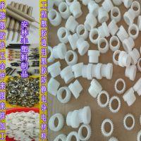 进口国产PVDF板 聚偏二氟乙烯板 白色PVDF棒 耐高温 黑色 钢氟龙加工