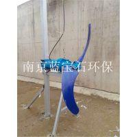 铸铁铸造4KW低速推进器-1800mm搅拌器