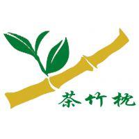 馨安茶叶制品有限公司