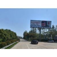 连徐高速公路毕庄服务区单立柱广告牌-壹站式广告