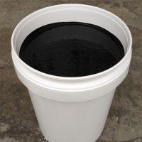 高分子防腐抗油渗材料地坪防油底油 防腐抗渗抗拉伸变形