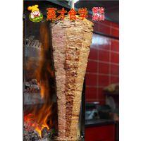 土耳其烤肉,阿拉伯烤肉,特色小吃摆摊铁板鱿鱼
