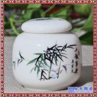 定制陶瓷茶叶罐 密封存茶罐 储物罐复古小号茶罐多款