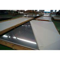 进口镁铝7050铝板 7050铝合金板