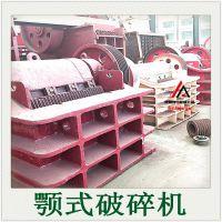 【现货销售】铼申500×750石料破碎生产线 石料生产线全套设备 破碎比大 产量高