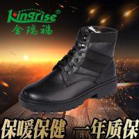 金瑞福战狼靴牛皮真羊毛 充电发热保暖鞋 厂家直销皮鞋
