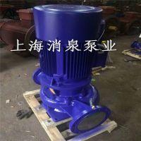 ISG65-160B 单吸管道泵 立式单级管道泵 铸铁