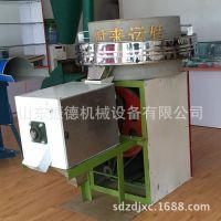 热销 振德牌电动石磨机 五谷杂粮面粉石磨机 厂家 面粉加工设备