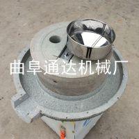 餐饮业米浆肠粉石磨机 通达牌 电动石磨豆浆机 香油磨 低价供应