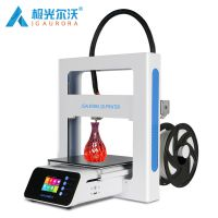 极光尔沃A3S创客教育高精度DIY FDM 3D打印机