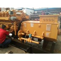 济柴400KW CW-400GFM煤气发电机组