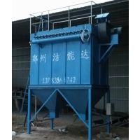 砖厂除尘除尘器厂家-DMC除尘器-郑州除尘器厂家洁能达环保