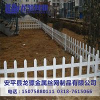 锌钢草坪栅栏 塑钢草坪栅栏厂家 厂区人行道隔离防护栏