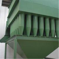 供应陶瓷多管除尘器 陶瓷多管旋风除尘器 定制安装除尘器厂家