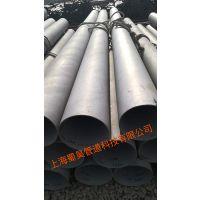 供应不锈钢316L无缝管,304卫生管