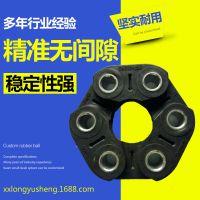 厂家定制振动筛橡胶绕线盘 绕线器