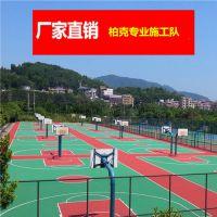 中山学校篮球场地面漆施工 篮球场地面专用材料价格 球场地坪漆含画线价格