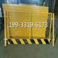 供应厂家基坑护栏网临时护栏网 道路施工围挡隔离栅栏