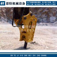 供应 68机小挖液压破碎锤 挖机工程机械设备直角炮头、破碎器