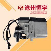 恒宇YJH-Q5捷达轿车低温启动燃油水暖加热器