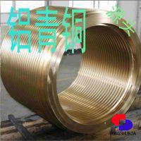 铝青铜锻件 品种齐全 规格制定 耐磨性能好 轴承 轴套 轴瓦 齿轮等行业专用材料