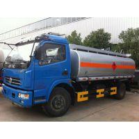 东风系列拖5吨的小型加油车 5吨加油车 油罐车 运油车2.8L