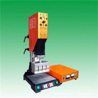 克拉玛依橱具洁具焊接机洁具塑料熔接机 20k超声波塑焊机服务周到