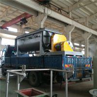 污泥烘干设备鲁干牌桨叶干燥机JYG41 双轴搅拌空心桨叶干燥机厂家