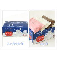 肯德基冰淇淋奶浆您也可以有-蓬莱阁冰淇淋奶浆-烟台金利昌