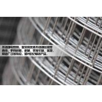 高品质艾利006不锈钢丝网,不锈钢焊接丝网,不锈钢电焊丝网