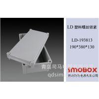 190*380*130防水塑料配电箱 电器控制柜 阻燃  PC按钮盒接线盒
